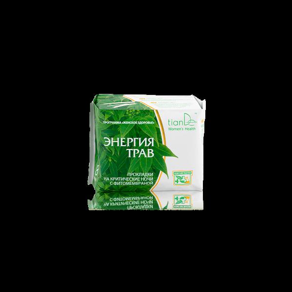 absorbante pentru nopi critice energia plantelor 8 buc