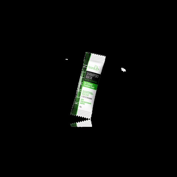 sampon keratina 8 ml