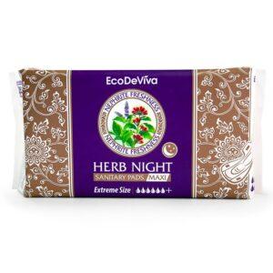 Absorbante de noapte din plante pentru femei maxi 681922